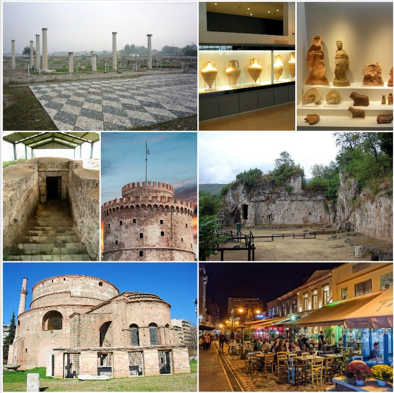 Pella - Archaeological Site & Museum, Aristotle School, Thessaloniki - White Tower, Rotunda, Ladadika